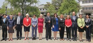 G7倉敷教育大臣会合開催記念